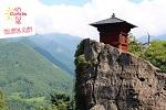 Cofidis 10 milliónyi álom - Japán utazás beszámolója